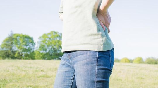 Beïnvloeden van het Brein bij Mensen met Rugpijn