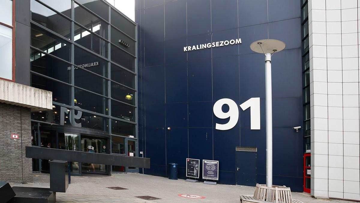 Locatie Kralingse Zoom - Hogeschool Rotterdam